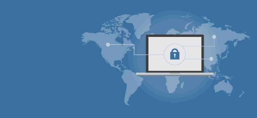 Основные источники утечек информации и способы их предотвращения