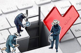 Классификация угроз и уязвимости информационных систем